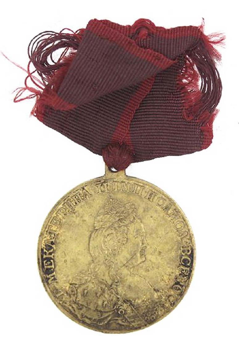 Rare RUSSIAN MEDAL FOR RUSSO SWEDISH WAR