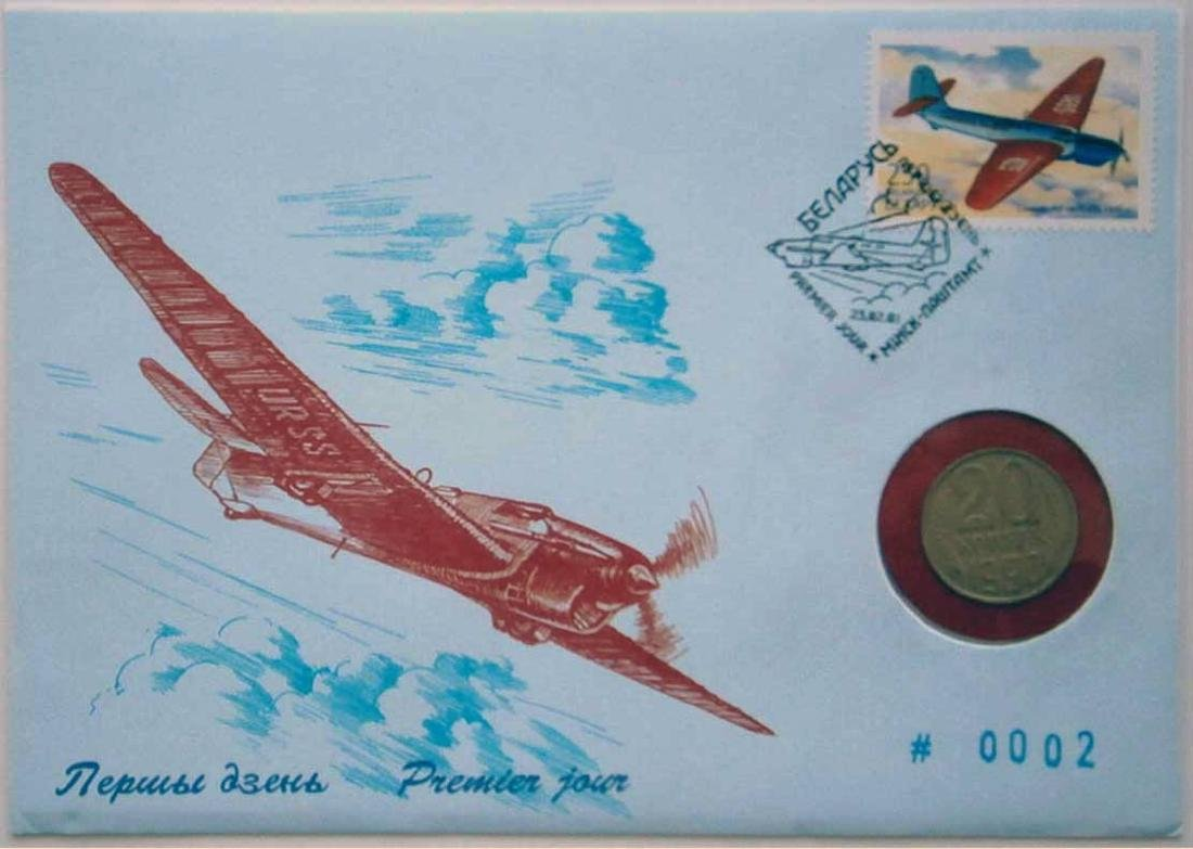 Soviet Envelope AIR FORSE RD ANT - 25, 1933 + Coin