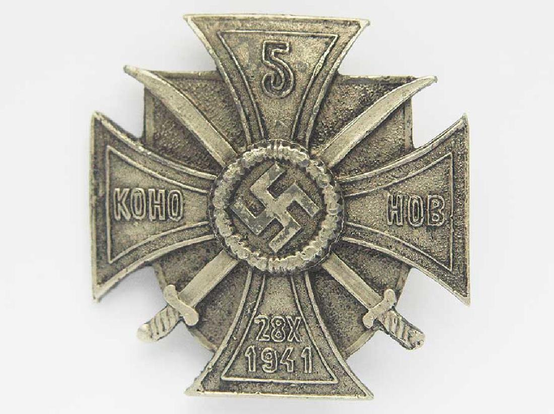 German WW2 Badge for RUSSIAN COSSACKs Volunteer