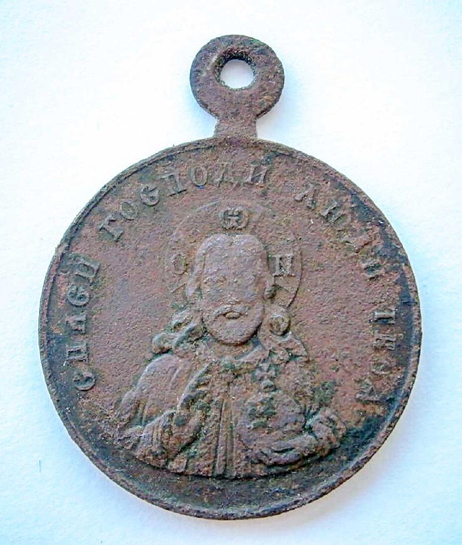 Russian Imperial Medal Ochakov + Church, 1788