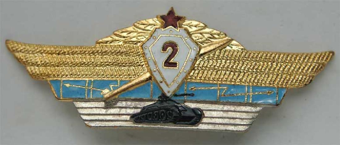 Soviet Military TANK Qualification Badge, 2nd Variant,