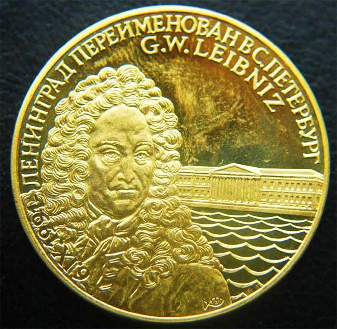 Russian Commemorative Coin in Mint Condition, 1991