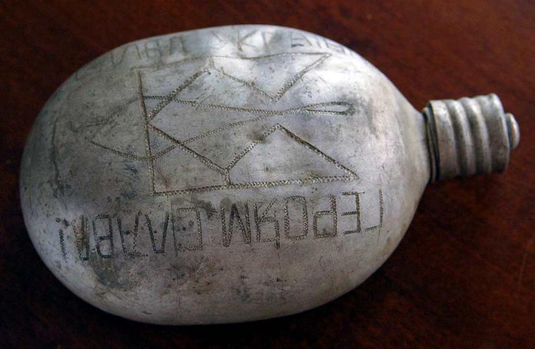 Ukrainian Flask w. Trizub, UPA - OUN, 1942 - 1953
