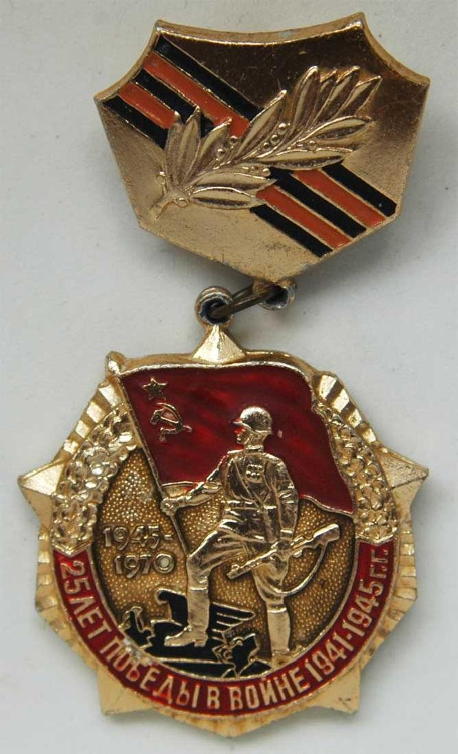 Russian Medal 25 Years of Victory, 1972, marked