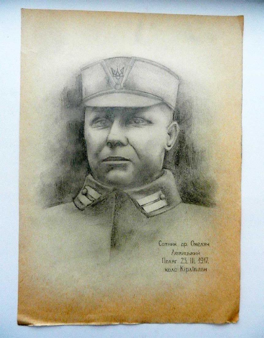 Portrait of Officer fr. Legion of Ukrainian Sich