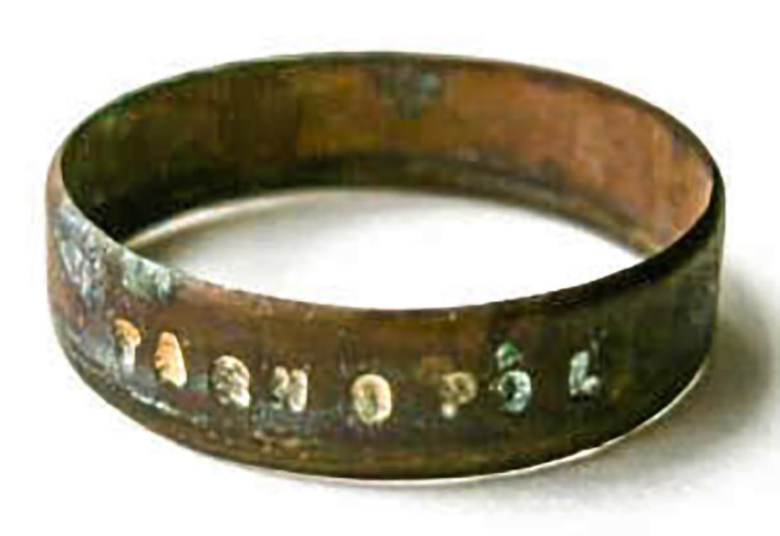 Original Ukrainian WW2 Bronze Ring TARNOPOL