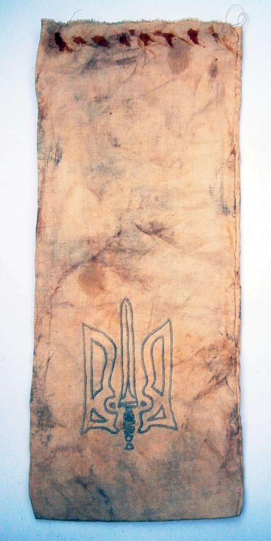 WW2 Bag w. Trysub UPA - OUN Ukrainian Insurgent Army
