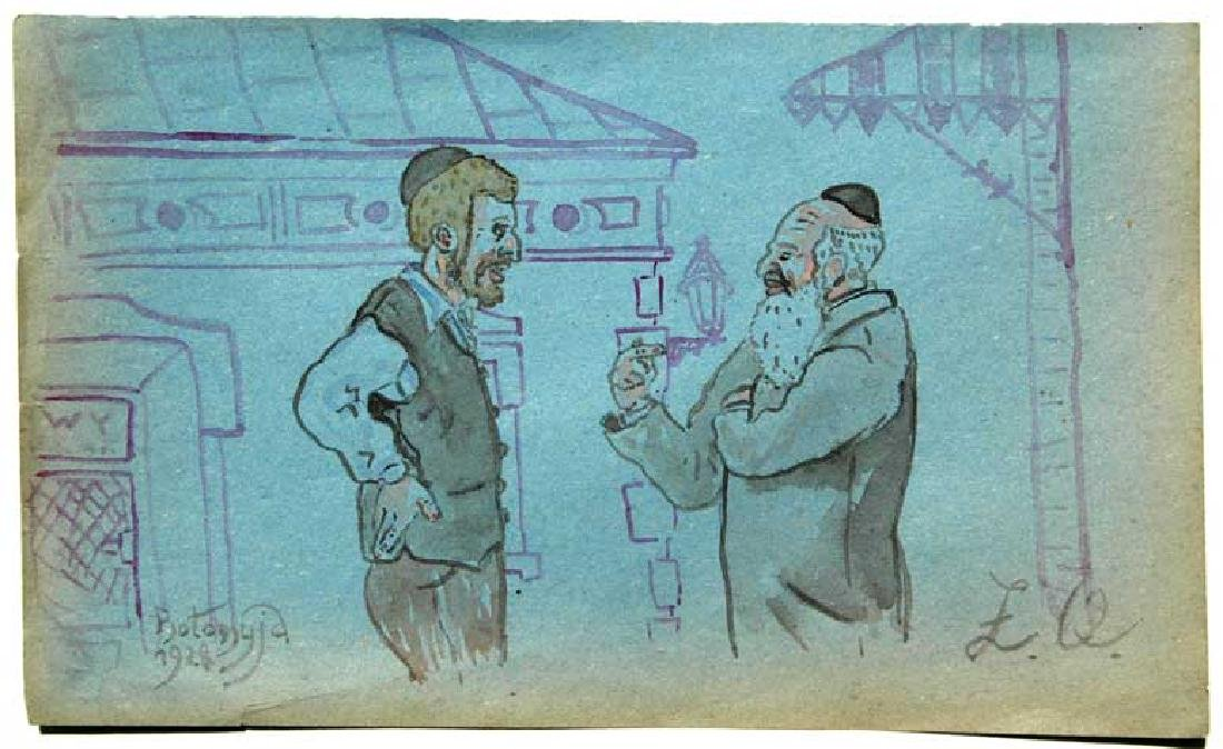 Jewish Picture of Jewish Motive, 1928 Kolomyja