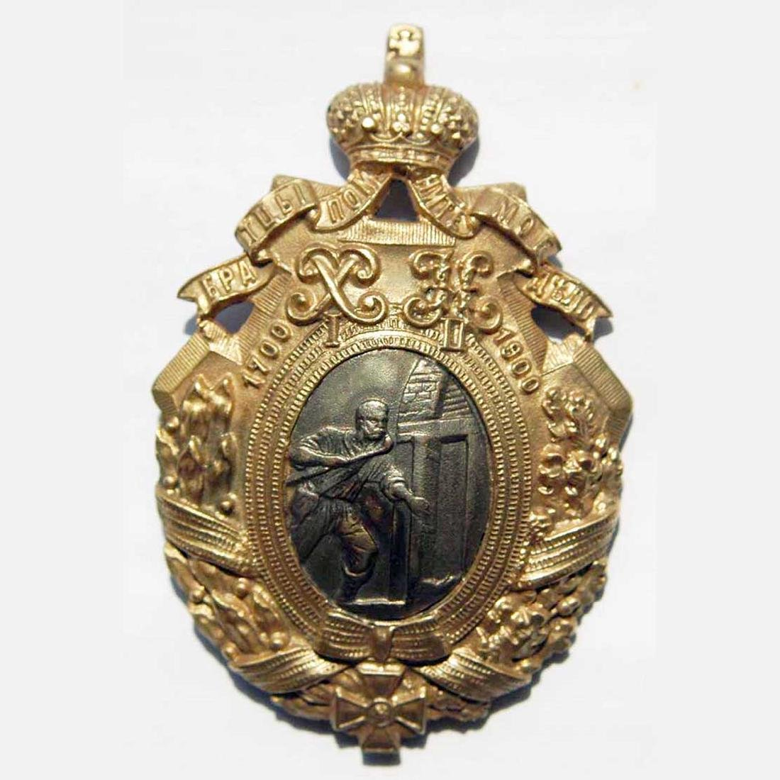 Russian Imperial Badge 77th Tenga Infantry Regiment,