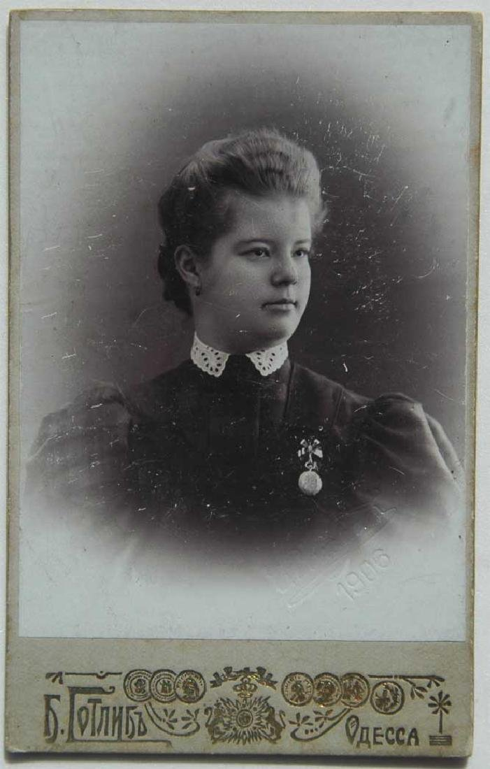Russian Imperial photo with rare medal, 1906