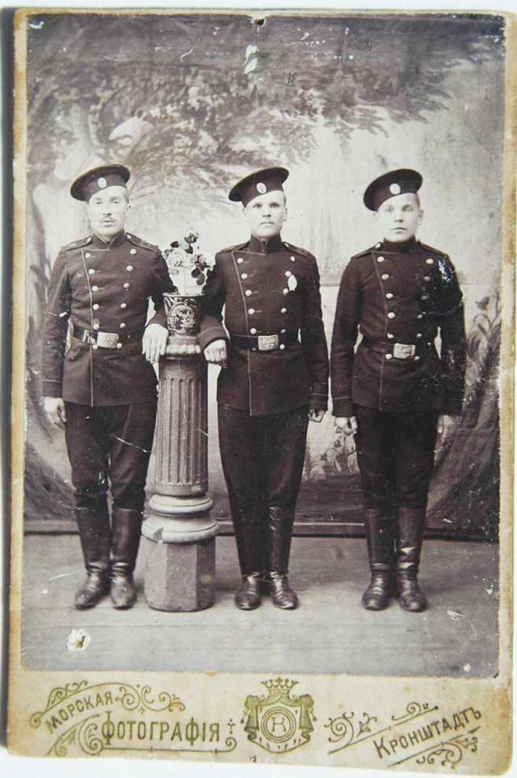 Russian Imperial Photo w. Soldiers and Regimental