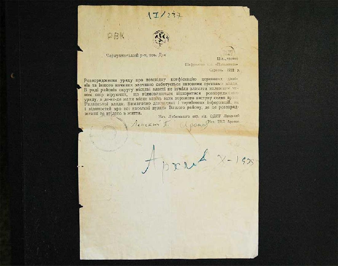 Extremely Rare Ukrainian Archive Document Confiscate,