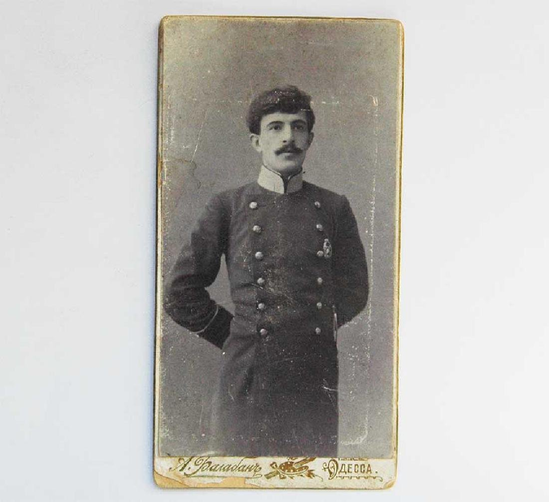 Russian Imperial Photo with Badge of Firefighter,