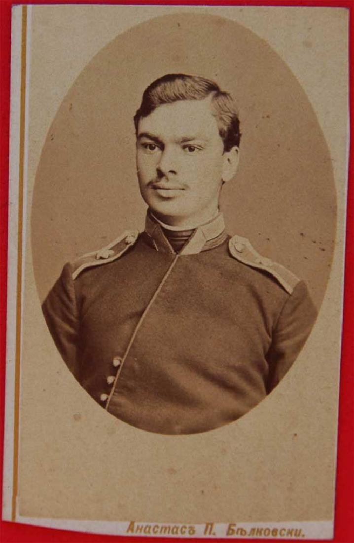 Russian Imperial military photo of cadet, 1882