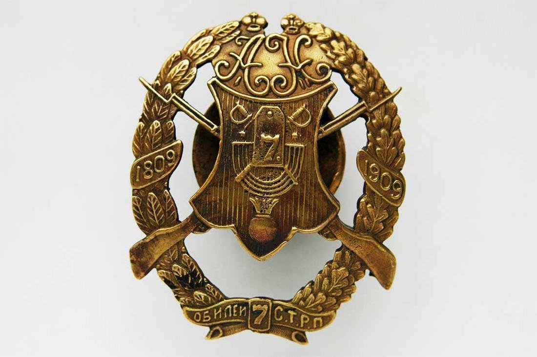 Russian Imperial Silver Badge of the 7th Rifle