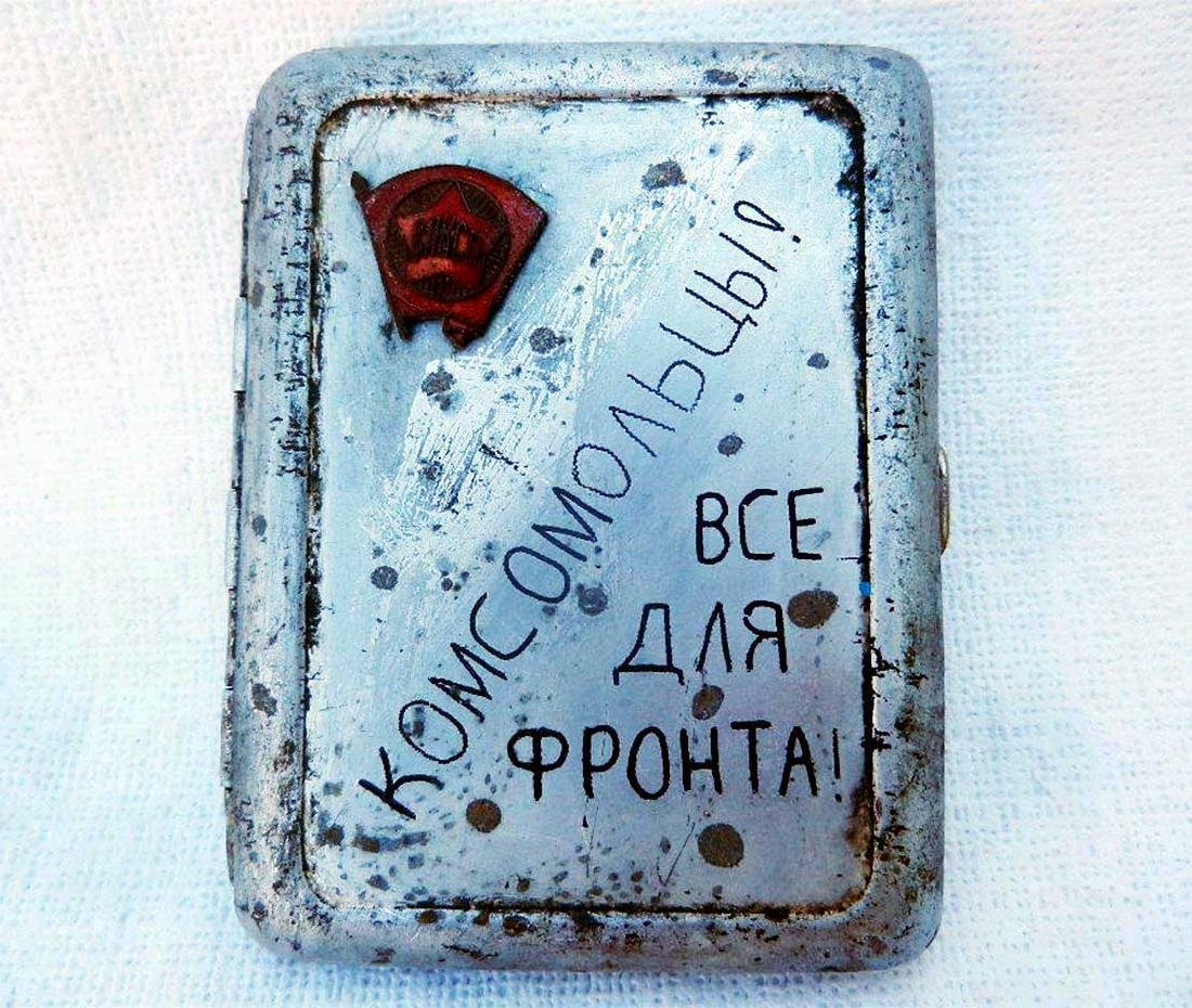 Russian WW2 Cigarette Case KOMSOMOL, 1941 - 1945