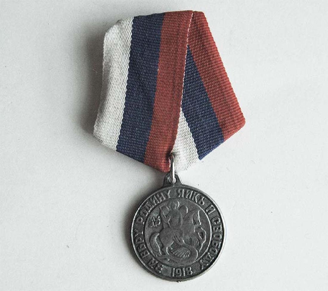 Russian WHITE GUARD Medal for URAL COSSACKS, 1918