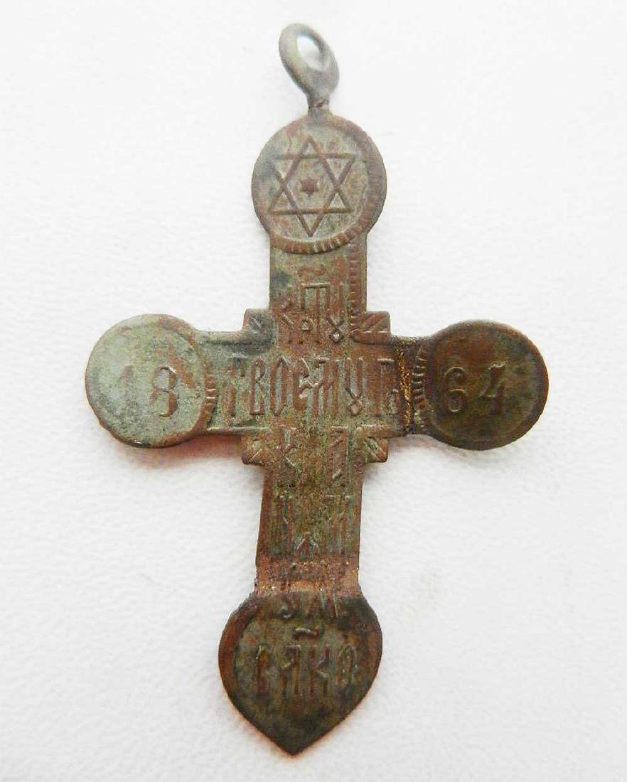 Extremely Rare Russian Orthodox Cross STAR of DAVID