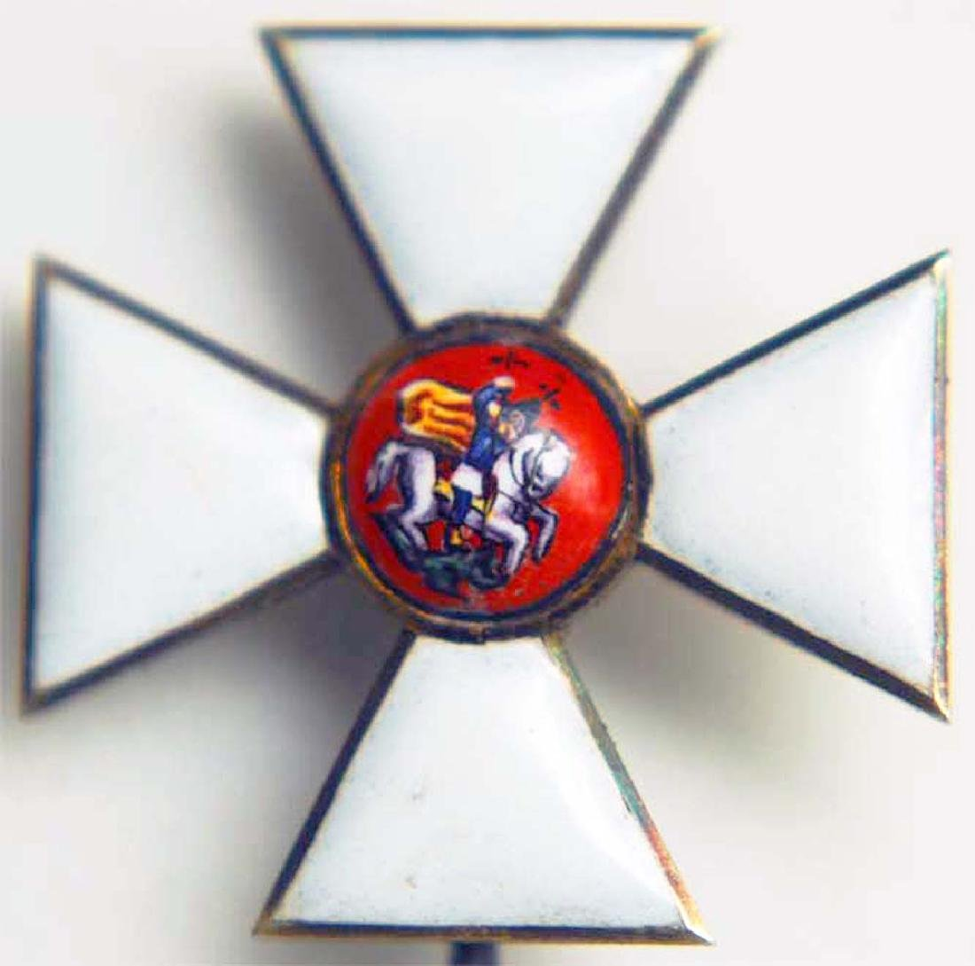 Russian Imperial silver Cross of St. Georgy for Bravery