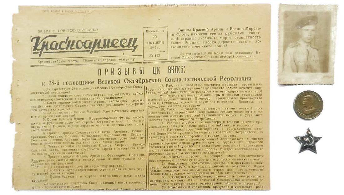 Russian WW2 Photo + Newspaper + Medal + Star