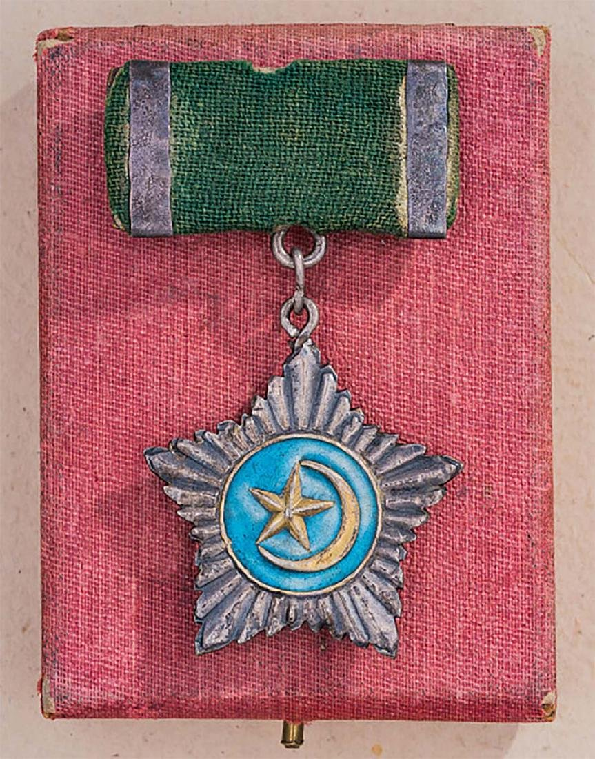Soviet Republic Order Turkestan, boxed, 1944 - 1949