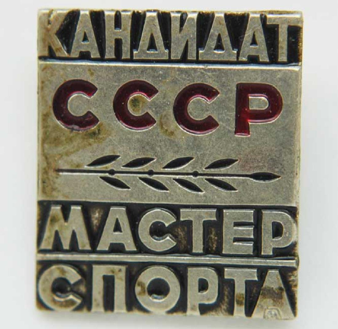 Russian USSR sport badge, high grade, 1950s