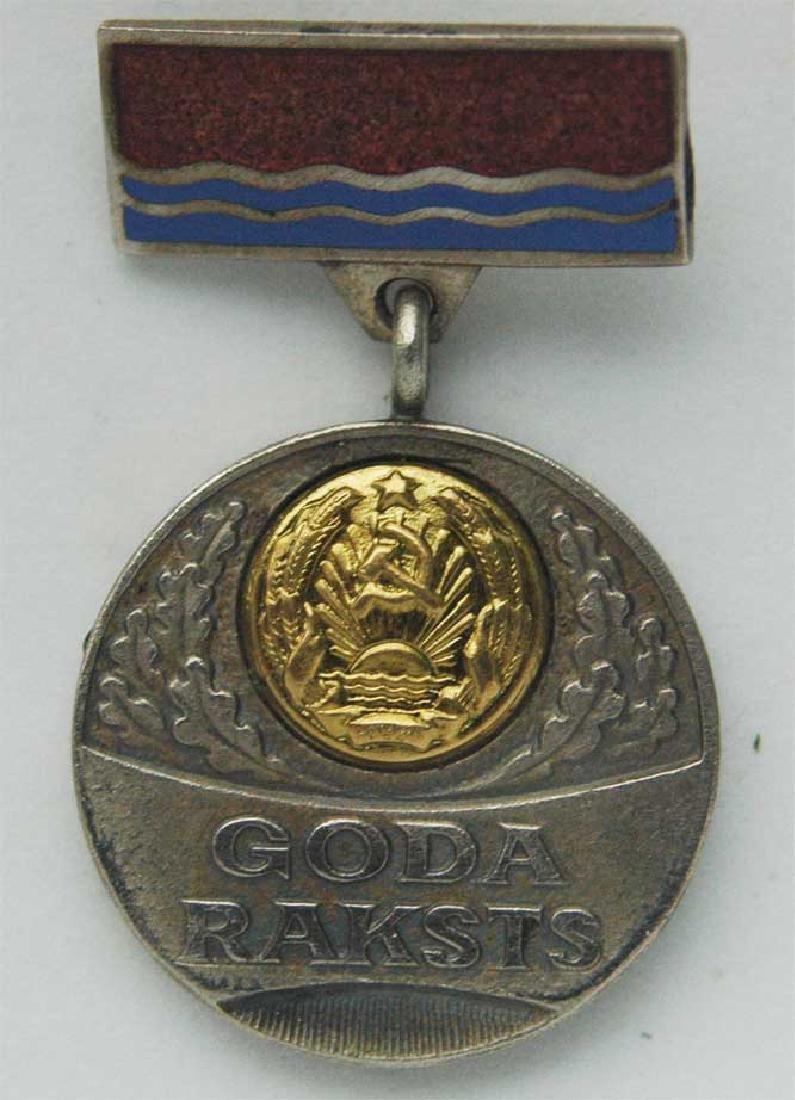 Very rare Russian USSR Latvian reward medal, 1958