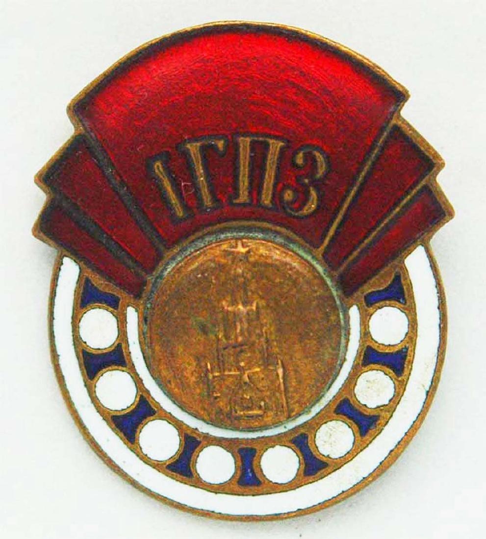 Russian Soviet Badge - Hot Enamel