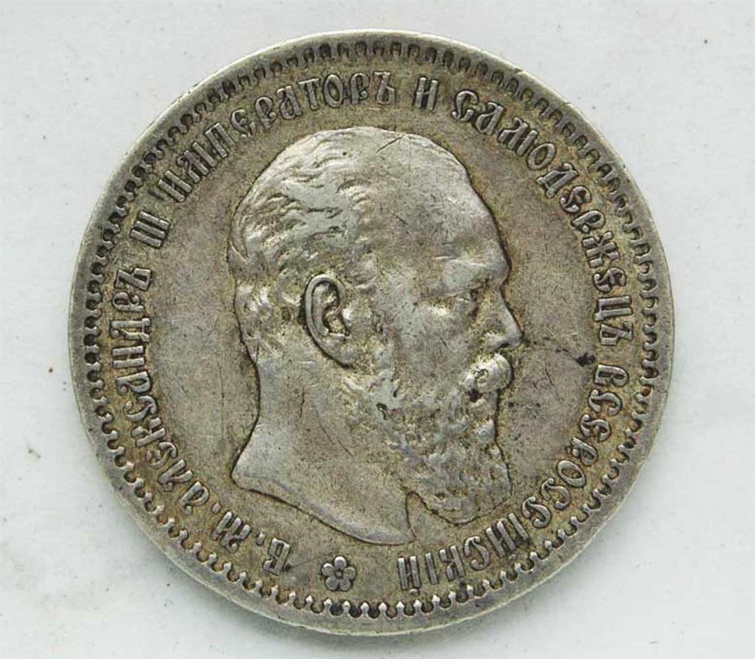 Russian Imperial Silver Coin 1 Ruble 1891, Alexander