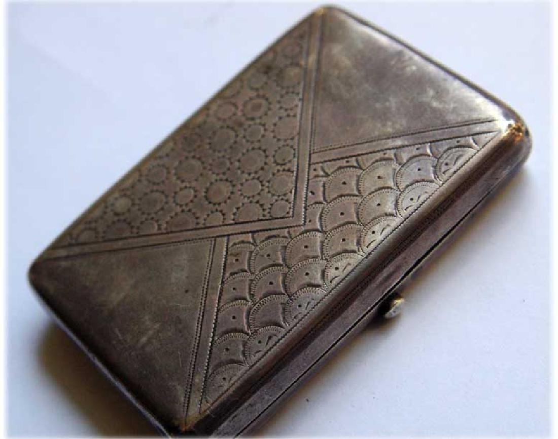 Russian Imperial Silver cigarette case, stamped