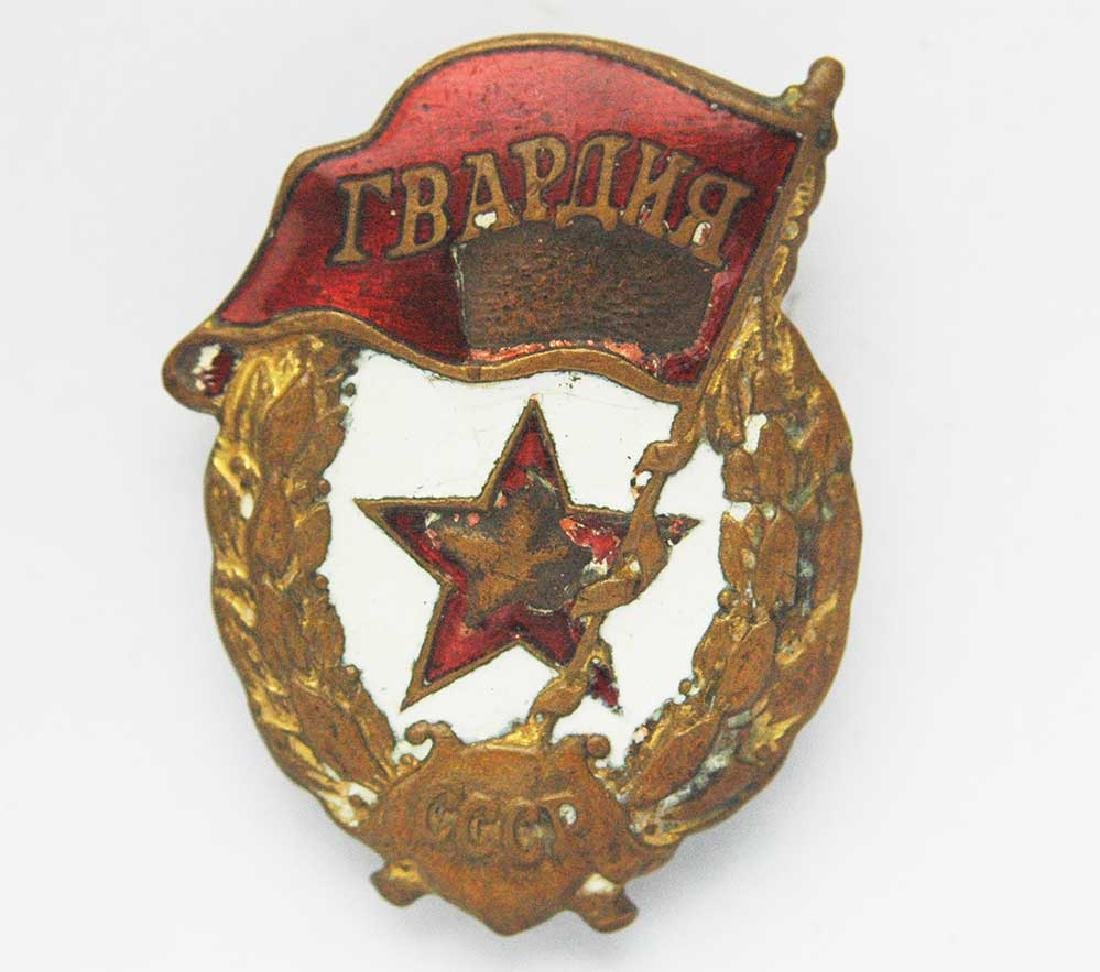 Russian CCCP Military Guard Badge, 1950x