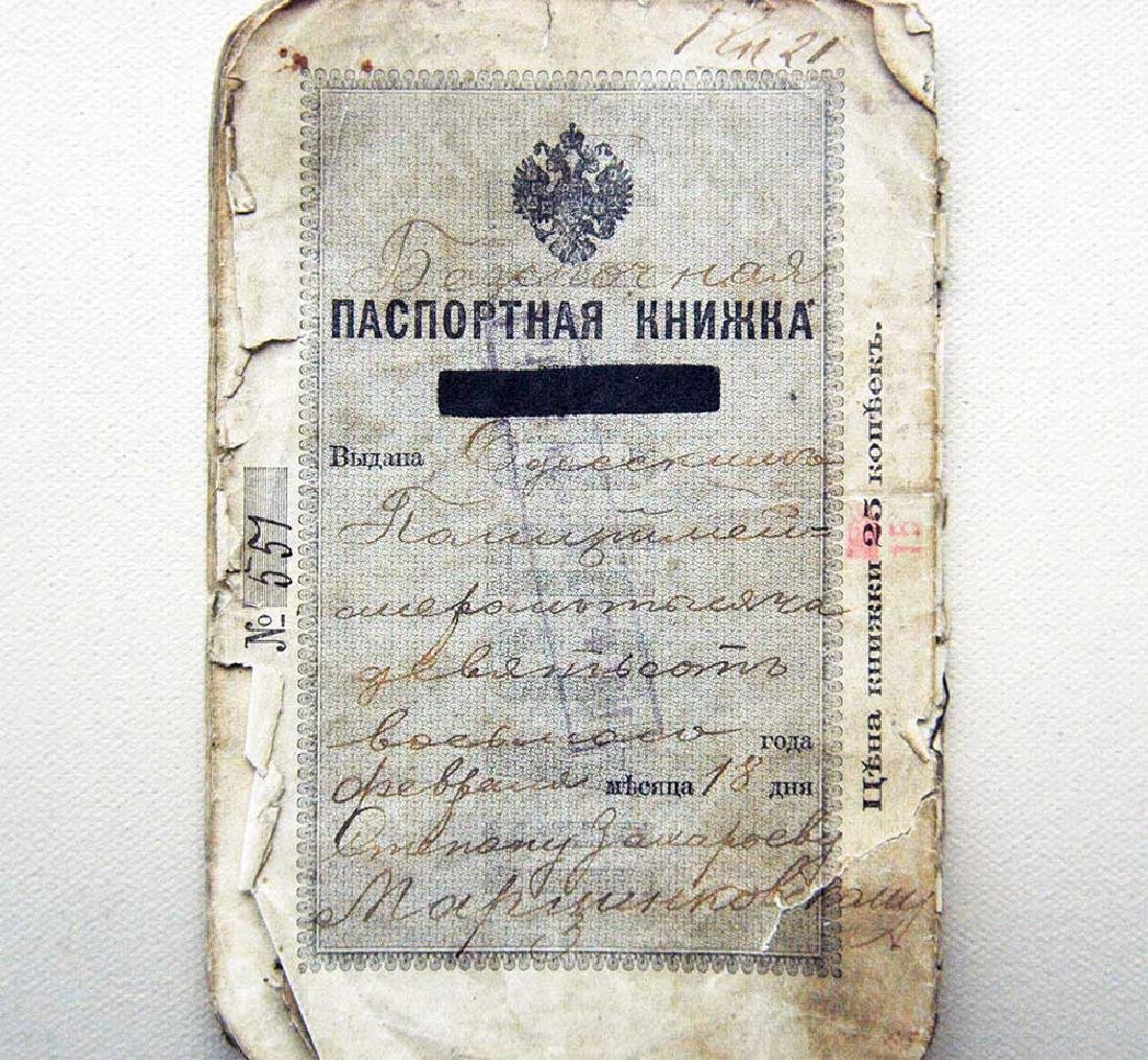 Very Rare Russian Imperial Passport ID, 1915