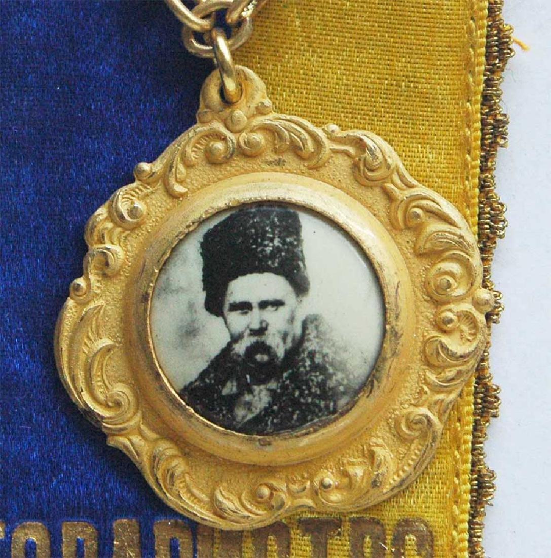 Badge Ukrainian Immigrantion, Shevchenko Badge 1930s