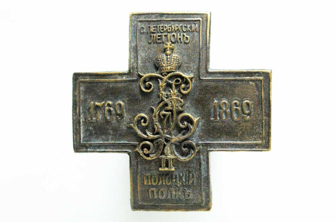 Russian Imperial Badge 28th Polotsk Infantry Regiment,