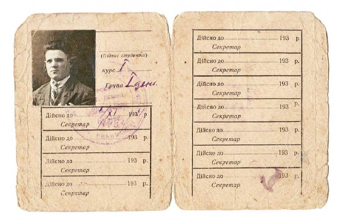 Russian document of Student from Odessa, 1936