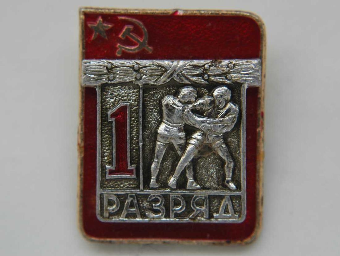 Rare Russian Soviet Sport Badge, Enameled