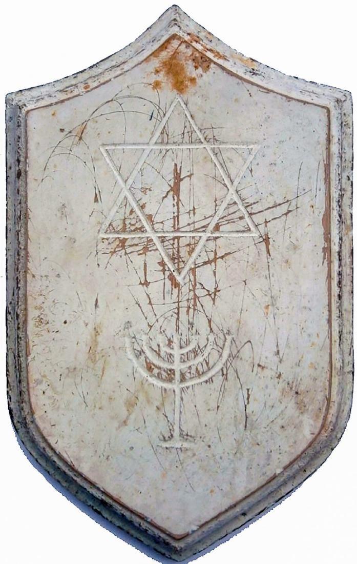 Original JUDAICA WW2 Shield w. STAR of DAVID