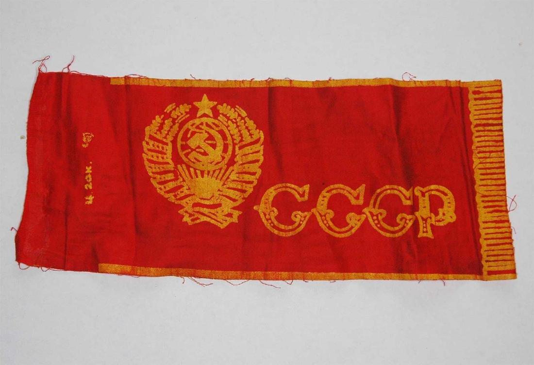 RUSSIAN Soviet Small Flag CCCP, Pennant, Ukraine 1980x