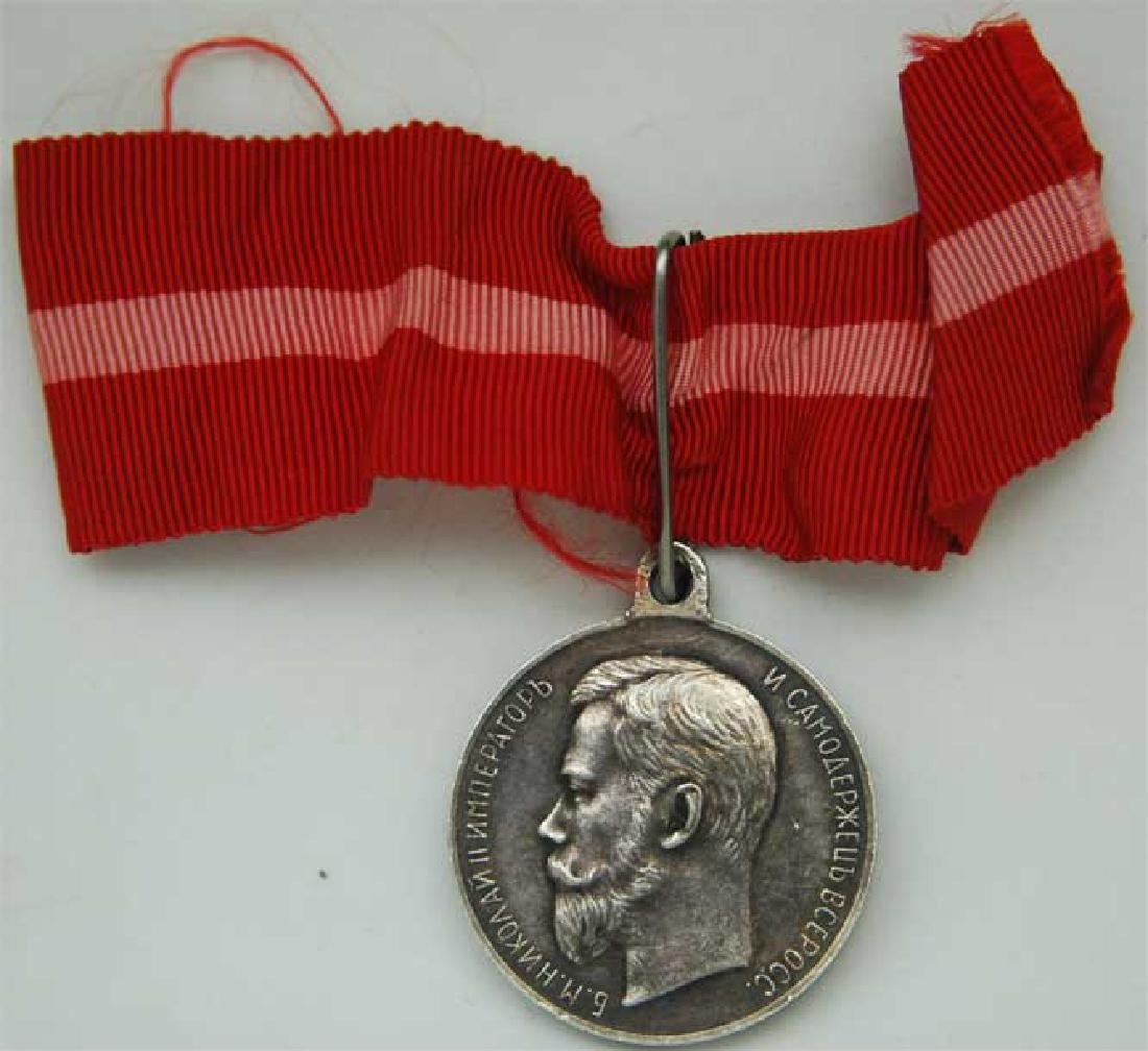 Rare Russian Imperial Silver Medal for USERDIE