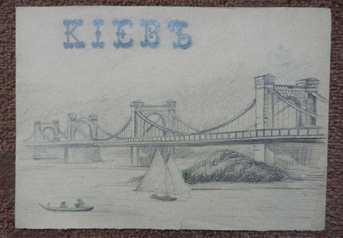 RUSSIAN EMPIRE Pencil Drawing, Kiev UKRAINE Bridge
