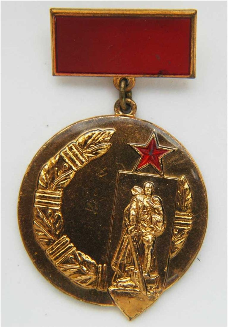 Russian USSR Reward Medal, Marked