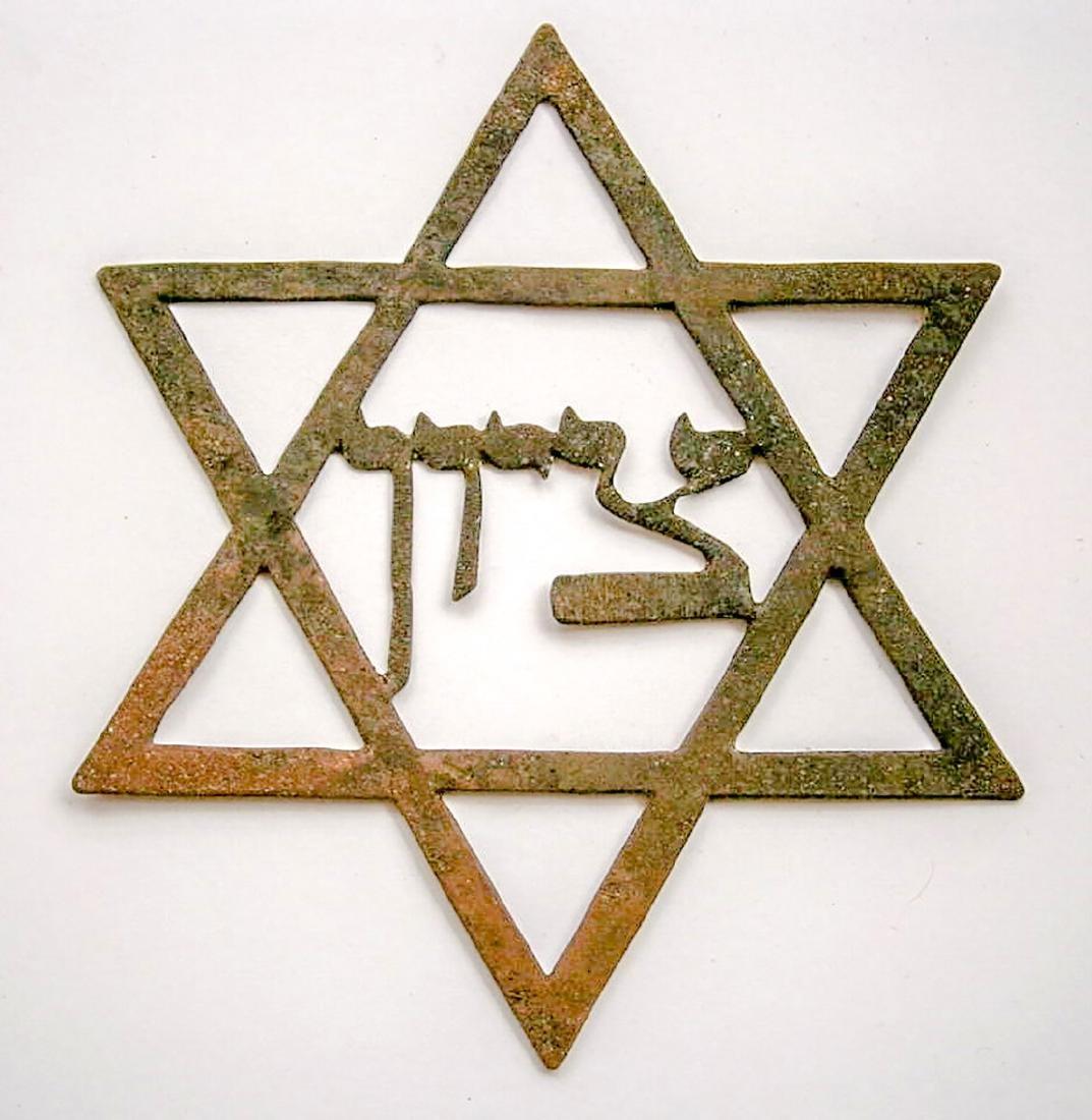 Extremely Rare JUDAICA WW2 Zion Star of David