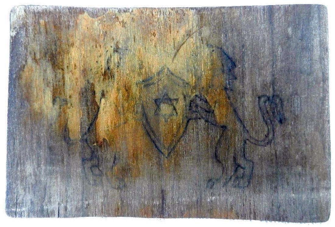 Extremely Rare Jewish WW2 Postcard w. Star of David