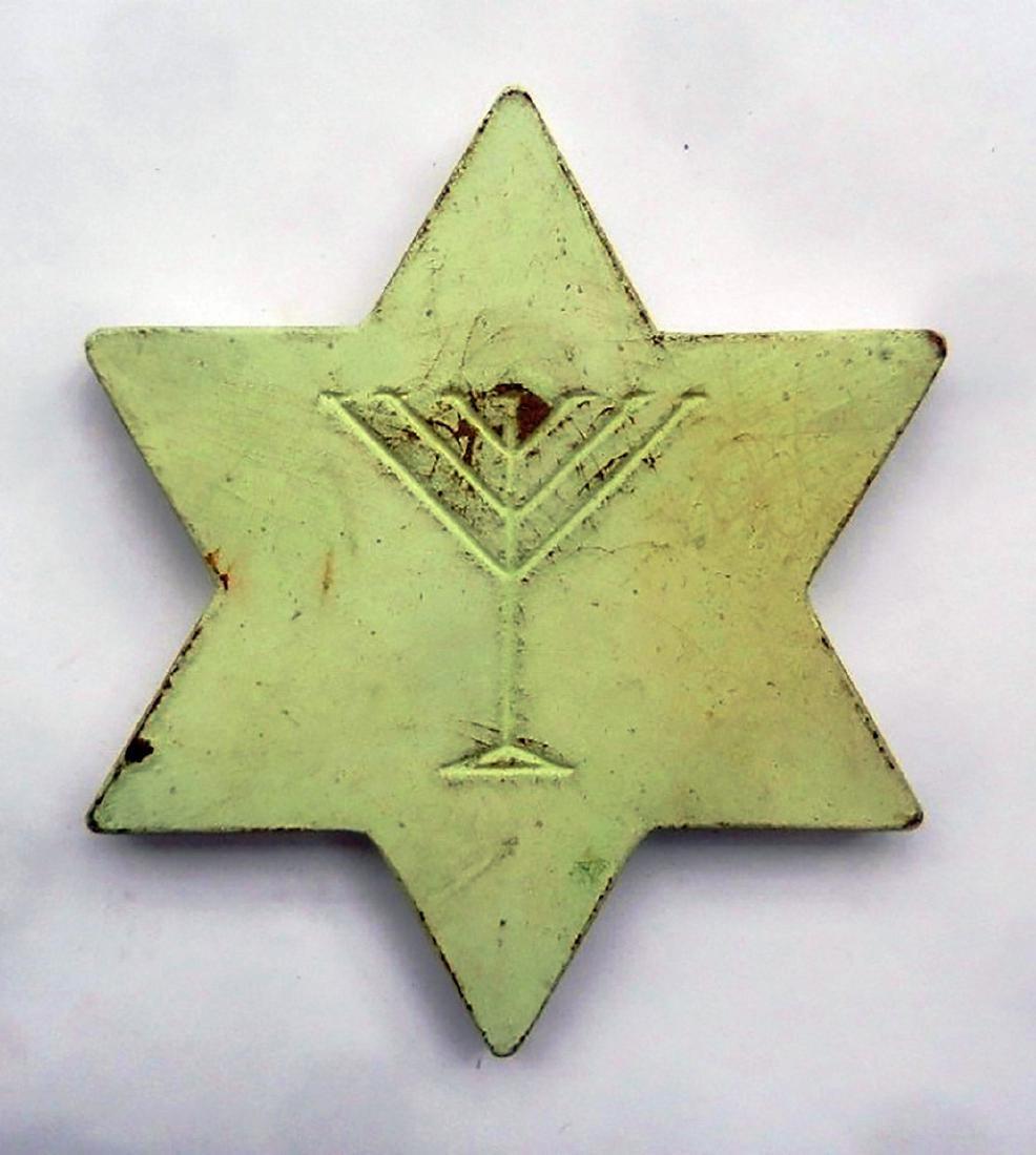 Jewish WW2 LARGE Star of David w. Menorah fr.