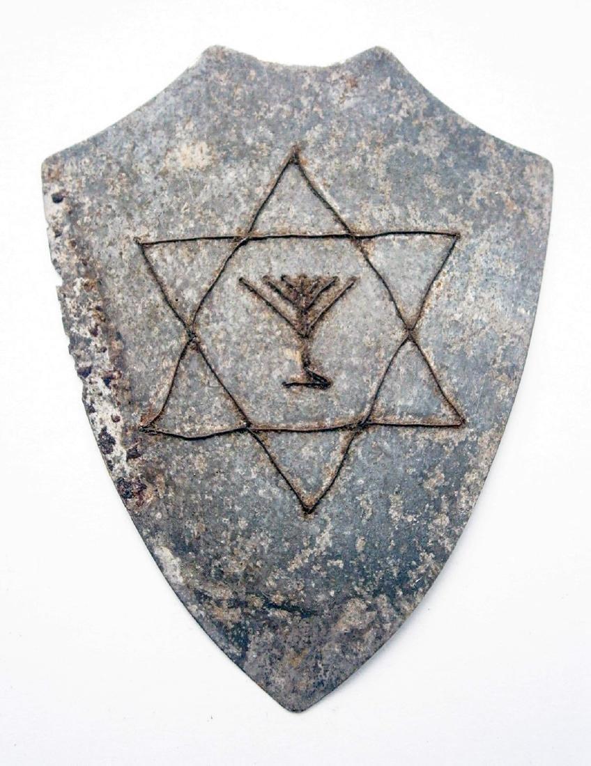 JUDAICA WW2 SHIELD w. Star of David & Menorah,