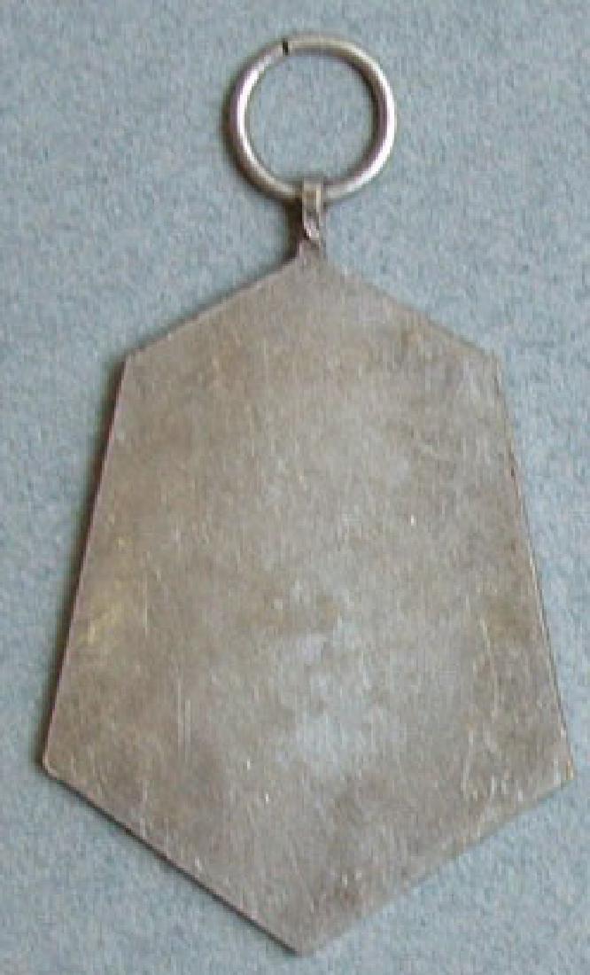 Unknown Original German Silver Medal, DDR - 4