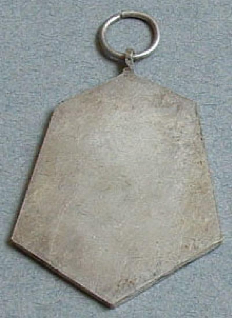Unknown Original German Silver Medal, DDR - 5