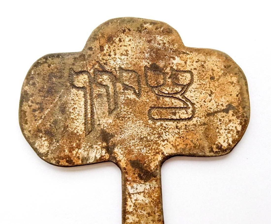 Jewish WW2 JUDAICA Shield KEY to Zion fr. Litzmannstadt - 4