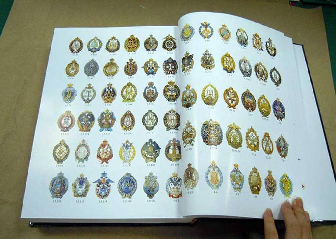 REGIMENTAL BADGES of IMPERIAL RUSSIA. Catalog - 4