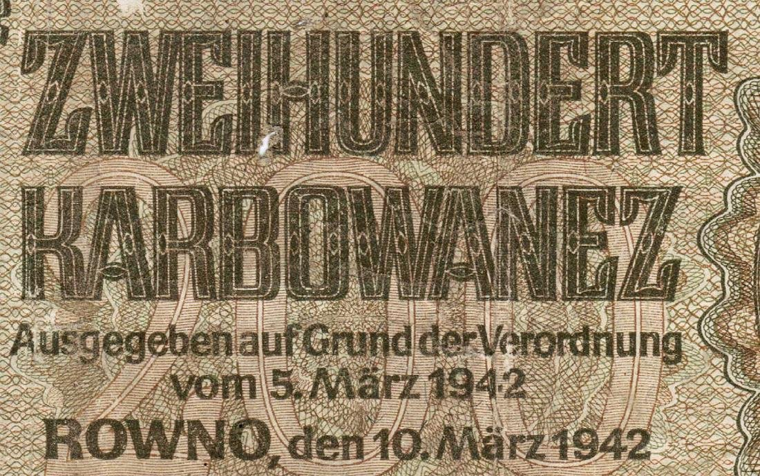 German - Ukrainian WW2 Money Banknote 200 Karbowanez, - 2